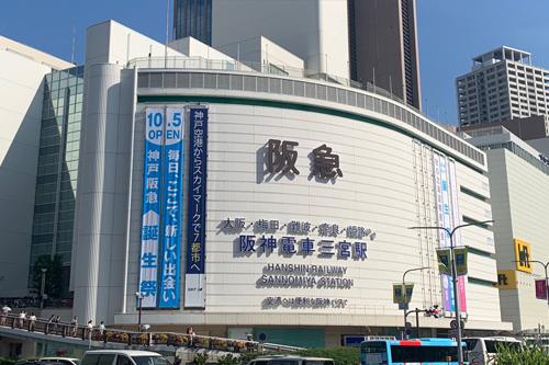 神戸阪急百貨店 駐車場